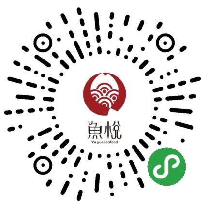 南京综合食品鱼悦海鲜料理小程序码
