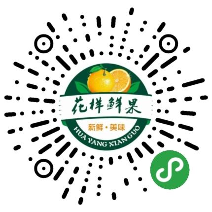 南京生鲜果蔬花样鲜果屋小程序码