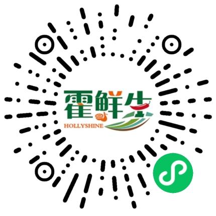 连云港食品霍氏生鲜小程序码
